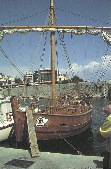 The Kyrenia II
