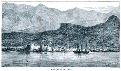 """""""Η Κερύνεια στην Κύπρο, άποψη από τα βόρεια, με τη βουνοκορφή του Αγίου Ιλαρίωνα"""""""
